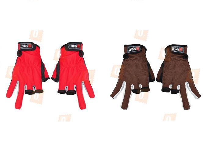 Rybářské rukavice
